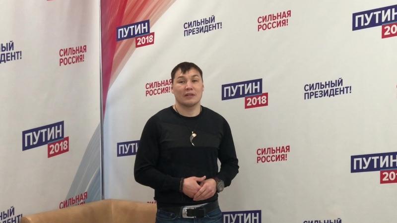 Втреча волонтеров регионального штаба В.В Путина с Чемпионом мира по версии Всемирной боксерской организации WBO в первом полуср
