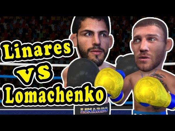 Vasiliy Lomachenko VS Jorge Linares