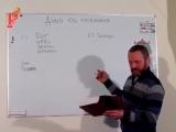 №2 СПАС Сергей Данилов Разбор Библии, почему Англия ненавидит Россию, зачем создали серых