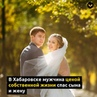 """ПОДВИГИ on Instagram """"Страшное видео из Хабаровска. Молодая семья – мама, папа, сынишка – выходят из магазина, мальчик только еще учится ходить. Н..."""