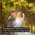 """ПОДВИГИ on Instagram: """"Страшное видео из Хабаровска. Молодая семья – мама, папа, сынишка – выходят из магазина, мальчик только еще учится ходить. Н..."""