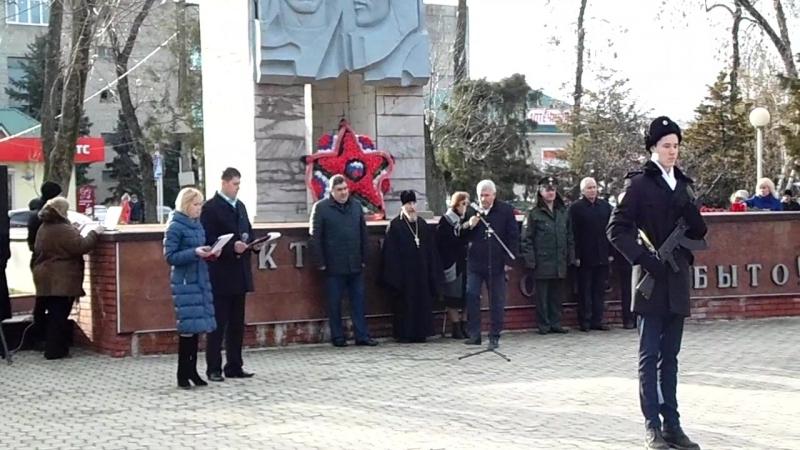 Торжественный митинг в честь Дня памяти солдат, погибших в Чечне