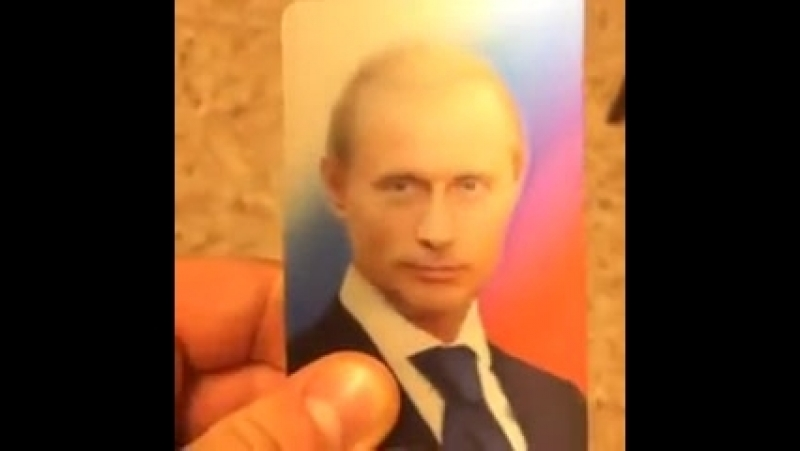 Russian president holographic card