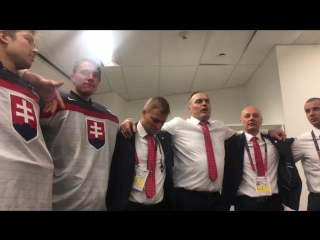 Team Slovakia celebrate their incredible win over Team USA