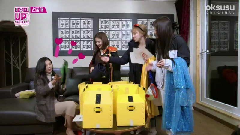 [Red Velvet] 180225 LEVEL UP PROJECT 2 Special 15