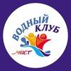 Водный клуб «МОСТ» г. Иваново