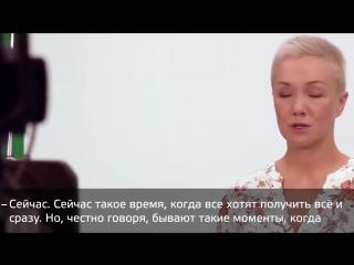 Дарья Мороз бэкстейдж