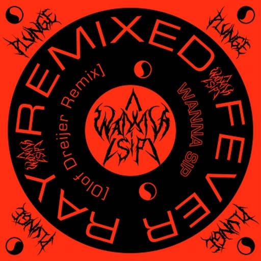 Fever Ray альбом Wanna Sip (Olof Dreijer Remix)