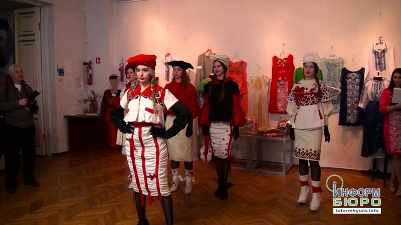 Сучасний одяг по-харківськи: виставка Динаміка традиції