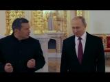 Миропорядок-2018. Фильм Владимира Соловьёва о Владимире Путине.