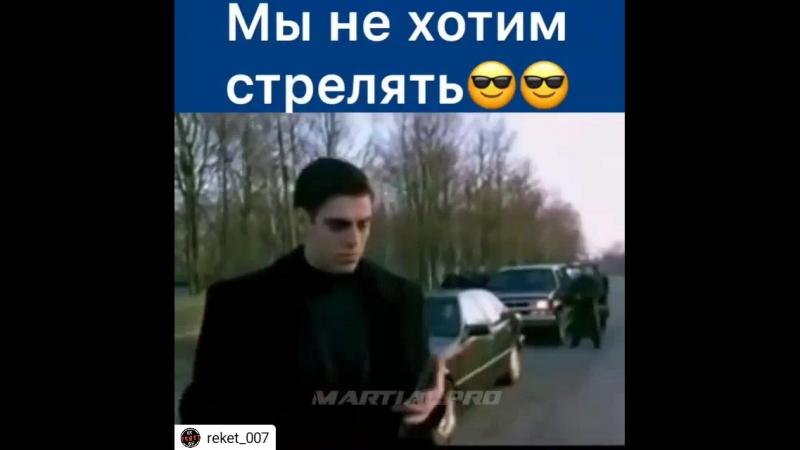Reket_007_20180805115921.mp4