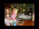 Поздравляю с Днём рождения! Полине 10 лет. Вариант №3.
