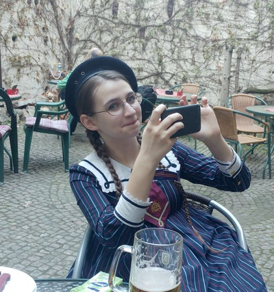 Кира Смирнова