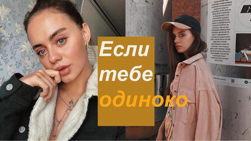 Светлана Алекс | Москва
