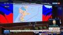Новости на Россия 24 • Гражданская война в Сирии фактически остановлена