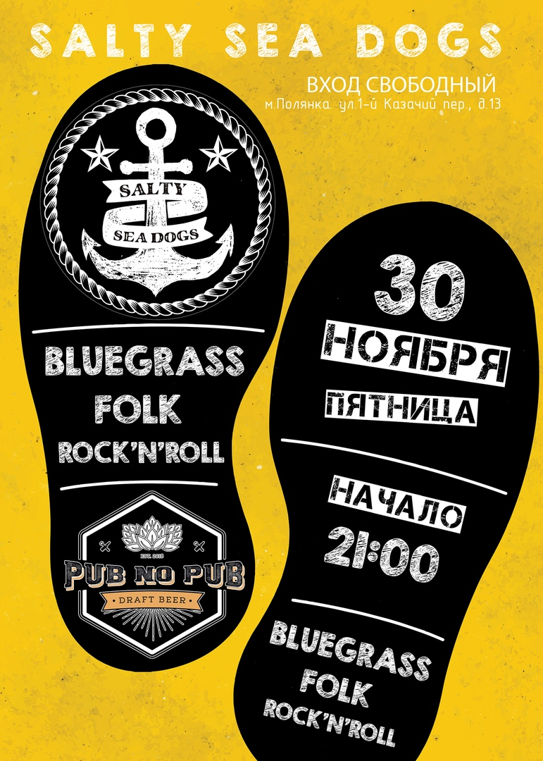 30.11 Salty Sea Dogs в Pub no Pub!