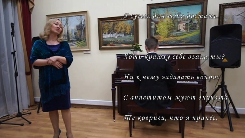 Матери ст. А. Гушана, муз. В. Булюкин Поёт Татьяна Шеметова