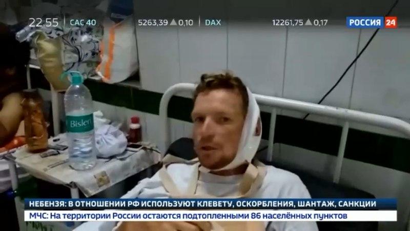 Дубину в колеса индусы напали на российского велосипедиста