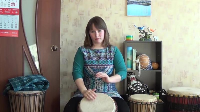 Уроки по джембе, №1. Как легко и четко сыграть тон и слэп.Elena Suslova