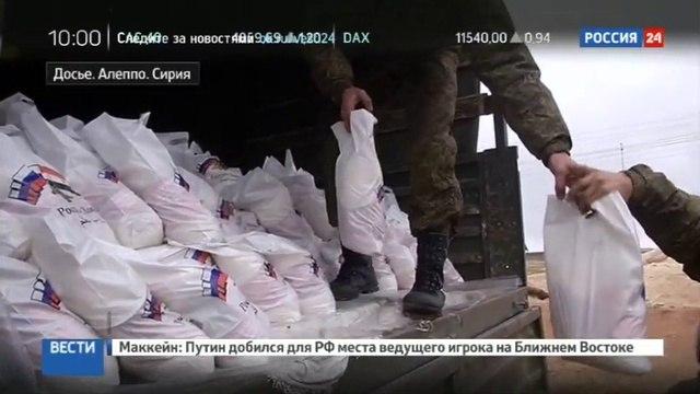 Новости на «Россия 24» • Минобороны России назвало самые нуждающиеся в помощи регионы Сирии
