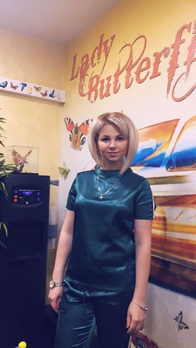 Анна Чёмова