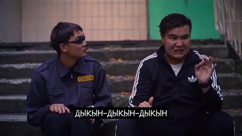 ЗЫН-ЗЫН:Смешной перевод на русский язык!