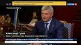 Новости на Россия 24  •  Дмитрий Медведев обсудит с министрами возможную дополнительную помощь аграриям