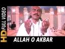 Allah O Akbar   Mahesh Gadhvi   Janbaaz 1986 Songs   Amrish Puri