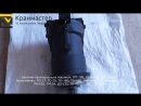 Гидромотор регулируемый 303 3 112 503 ¦ Кран Мастер