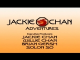 Приключения Джеки Чана