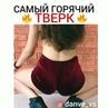 """❤ц🌸а🌸р🌸с🌸к🌸а🌸я🌸❤🌸г🌸р🌸у🌸п🌸п🌸а❤ on Instagram: """" samie_atomnie_432 Если нрав ставь лайк ❤ Пиши коментарий ✏📃 Всё взаимно 😍🙈😻 _ @"""