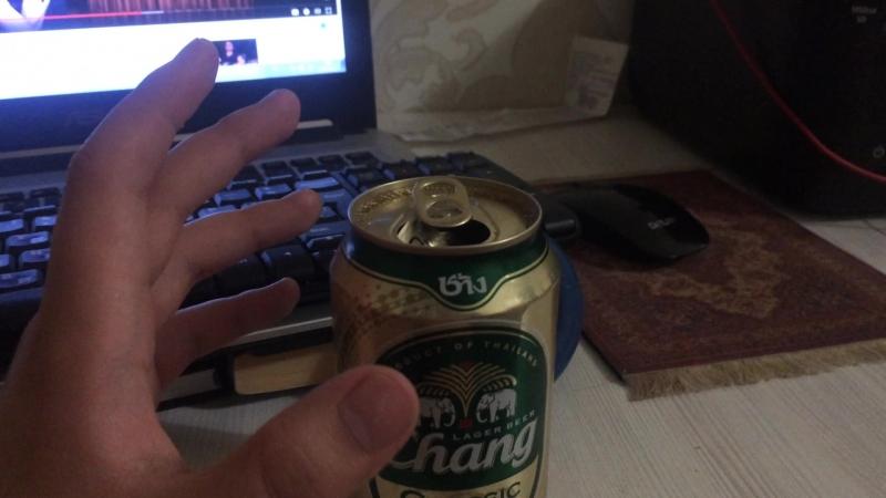 блят тайски бир хуня