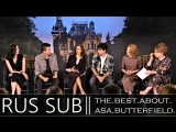 QA with the main cast of Miss Peregrines Home for Peculiar Children