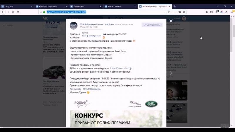 Конкурс Репостов от РОЛЬФ Премиум
