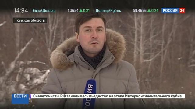 Новости на Россия 24 Физрук и 10 школьников потерялись в тайге под Томском