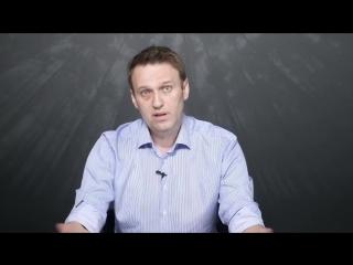 Алексей Навальный - Всё Пропало
