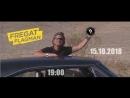 ИГРА МАФИЯ | ФРЕГАТ ФЛАГМАН | 2018.10.15