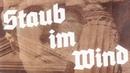 Falk Hündorf - Staub Im Wind