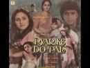 Два мгновения любви  Pyar Ke Do Pal (1986)