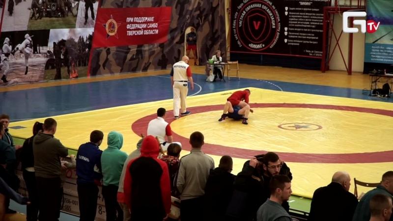 Всероссийский турнир по спортивному и боевому самбо «На призы Управления Федеральной службы исполнения наказаний»