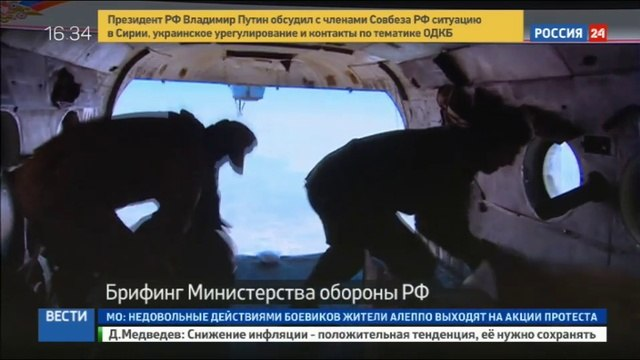 Новости на Россия 24 • Генштаб РФ: дорога