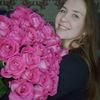 Anastasia Ryabova
