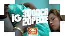MC IG 30 Onça e 20 Peixe GR6 Filmes