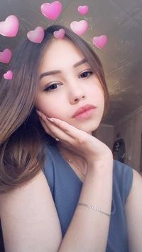 Варя Ермилова