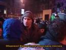 Киев 20 января 2014 Кличко и майдановцы ictv