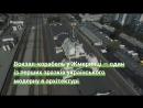 Жмеринка Вокзал-корабель