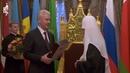 Состоялась беседа Святейшего Патриарха Кирилла с мэром Москвы С С Собяниным