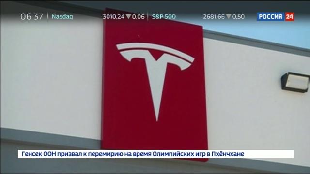 Новости на Россия 24 • Компания Tesla терпит рекордные убытки