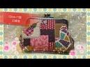 0030蘇老師拼布教學 咕咕雞12cmㄇ型口金包