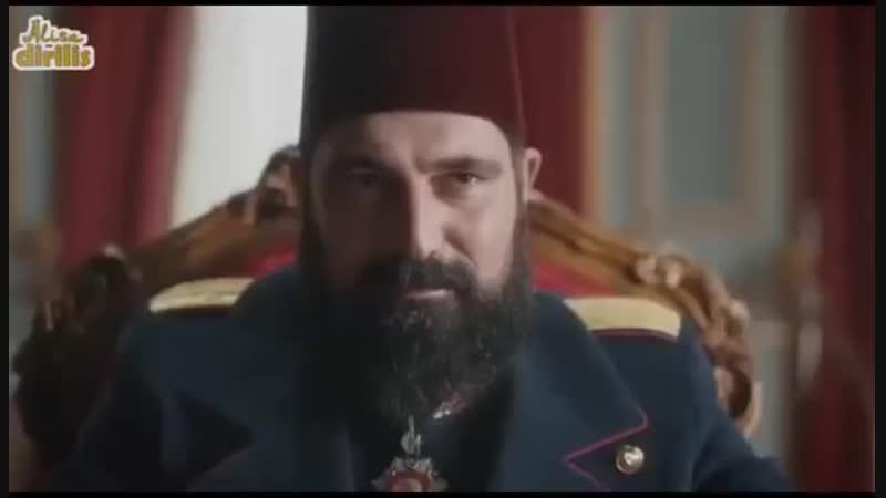 Последний Османский Халиф